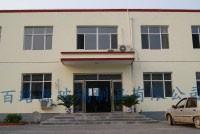 玻璃砂厂家办公楼